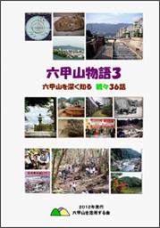 img_hyoshi_3